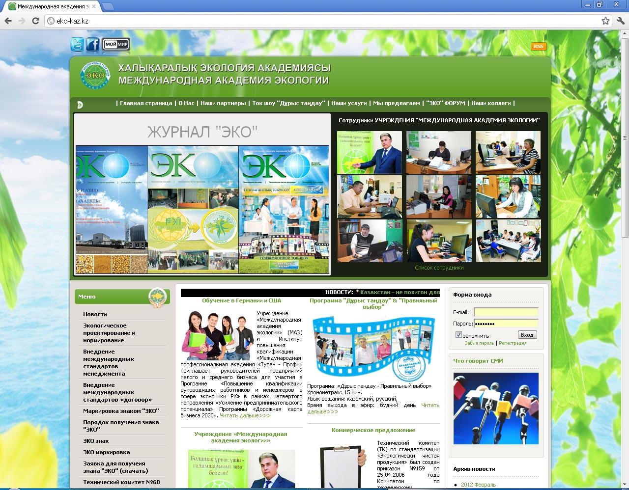 Сайт с русской порнухай 3 фотография